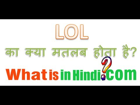 I talk to u letter meaning in hindi