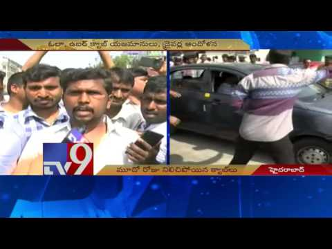 Cab drivers strike continues in Hyderabad...