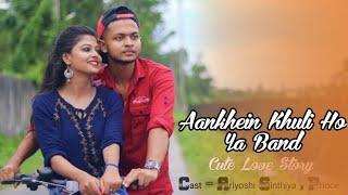 Aankhein Khuli Ho Ya Band | Cute Love Story | Mohabbatein | Ariyoshi Sinthiya & Prince New Song |