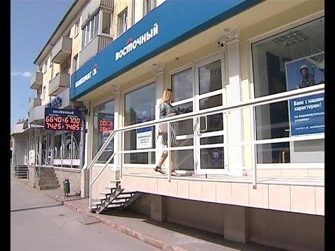 «Восточный банк» открыл новый офис