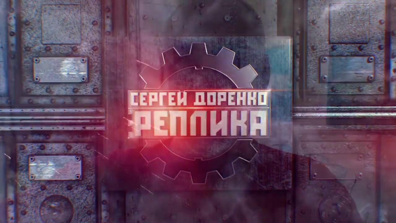 Я с Кириллом Серебренниковым не знаком!