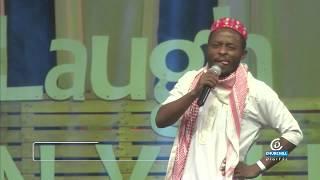 """Rashid  Abdalla - Ngeli ya """"Nga - No"""""""