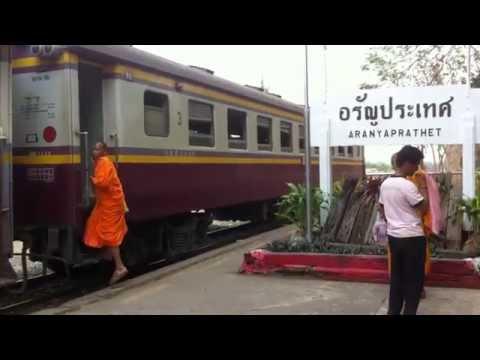 อรัญประเทศ | Aranyaprathet Railway Station Thailand 2015 | Aranyaprathet Thailand 2015