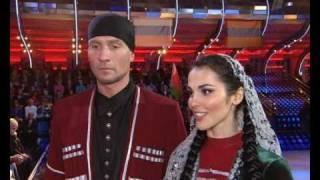 ЛЕД и ПЛАМЕНЬ-  Казанова Костомаров- Народные танцы-