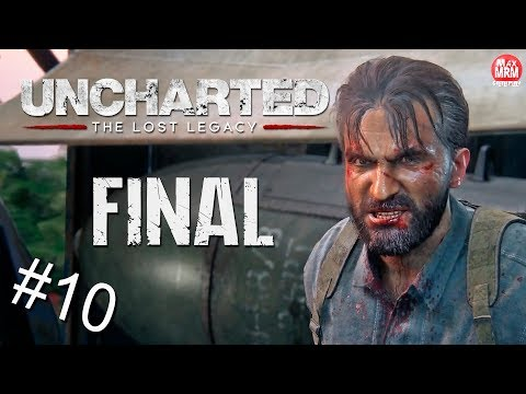 UNCHARTED THE LOST LEGACY #10 - O FINAL ÉPICO! | Gameplay em Português (PS4 Pro)