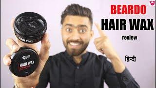 BEARDO Hair wax review | Urban Gabru vs Beardo hair wax | QualityMantra