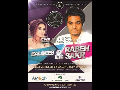 Promo Rabeh & Balqees London Event 17 August / برومو حفلة لندن رابح صقر و بلقيس