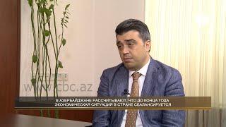 Экономика Азербайджана к концу года сбалансируется