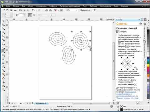 Как нарисовать спираль в coreldraw