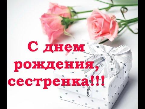 Поздравить с Днем Bebilv