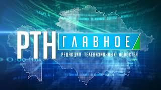Выпуск новостей Алау 10.01.18 - часть 2