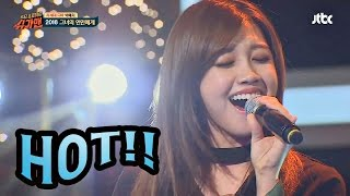 Download lagu 정은지 '2016 그녀의 연인에게' ♪ 슈가맨 19회