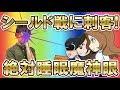 【ポケモンカード】シールド戦に刺客登場〜「迅雷スパーク」開封編〜★ポケモン女子★