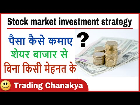 Stock market Investment strategy number-1 (the intelligent investor book) - by trading chanakya
