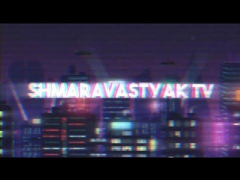 SHMARAVASTYAK TV|новости|юмор|шутки про власть |