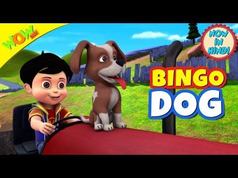 Bingo Dog   3D Animated Kids Songs   Hindi Songs for Children   Vir   WowKidz