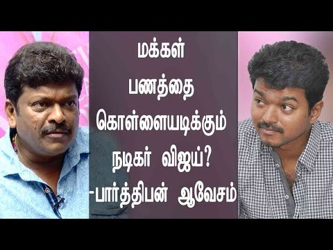 Director Parthiban Brave Talk On Scam and ...