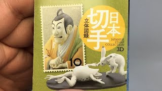 Japanese stamp collection 3D