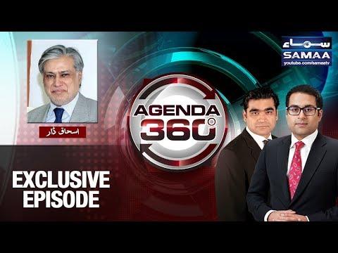 Ishaq Dar Exclusive | Agenda 360 | SAMAA TV | Oct 26, 2018