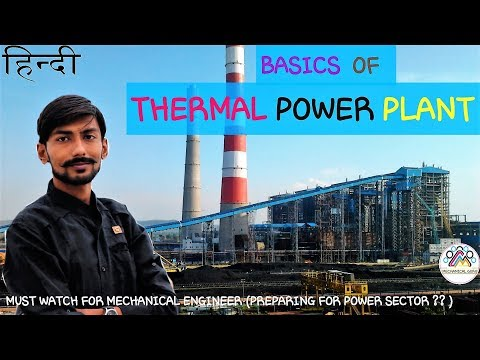 [HINDI] THERMAL POWER PLANT ~ BASIC INFORMATION ~ INTRODUCTION OF THERMAL POWER PLANT FOR FRESHERS