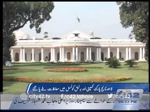 42 Report : Lahore Knowledge Park company and British Council case settled