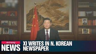China zur Stärkung der Koordinierung mit N. Korea zu schaffen, einen dauerhaften Frieden in der region: Xi Jinping