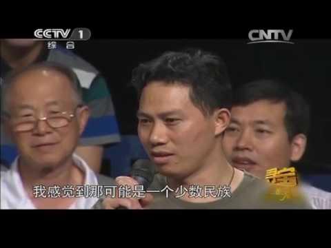 20140212 寻宝 走进深圳宝安