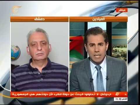 لقاء علاء عرفات على قناة الميادين 04/06/2018  - 21:22-2018 / 6 / 4