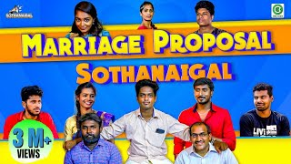 Marriage Proposal | Sothanaigal