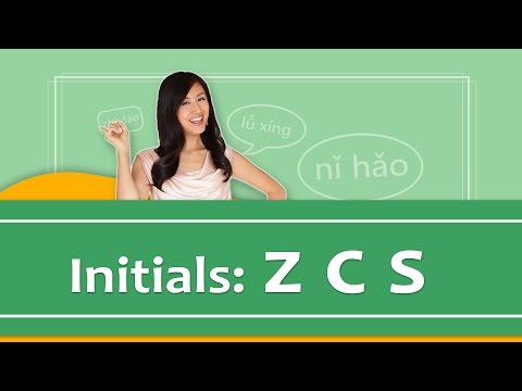 Pinyin Lesson Series #21: Initials - Group