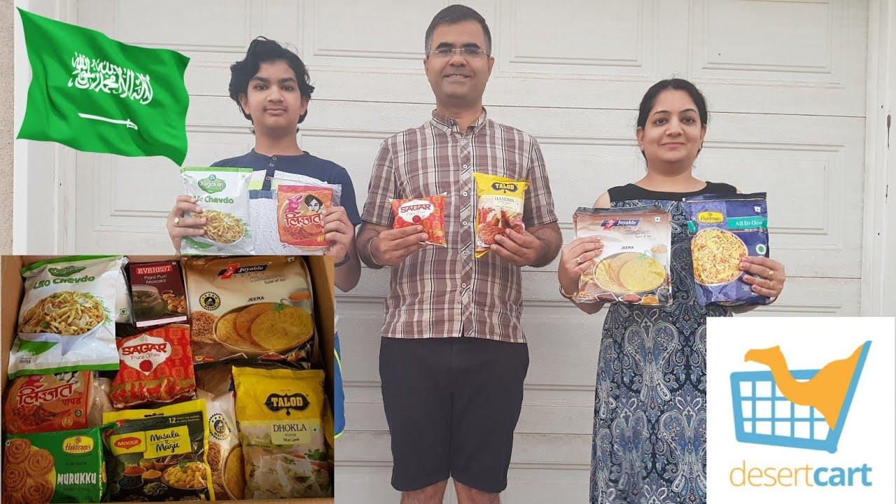 Buy Indian Products Online in Saudi Arabia   Desertcart