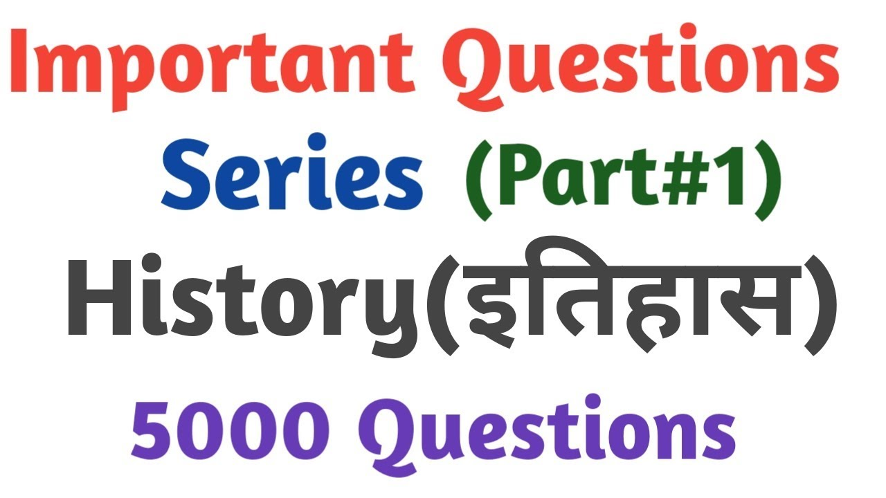 History Important Questions For RPSC 1st grade History NVS CTET DSSSB PGT  History