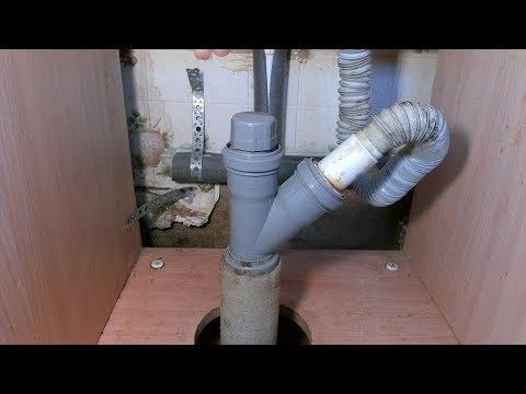 Как правильно установить воздушный клапан на канализацию в частном доме