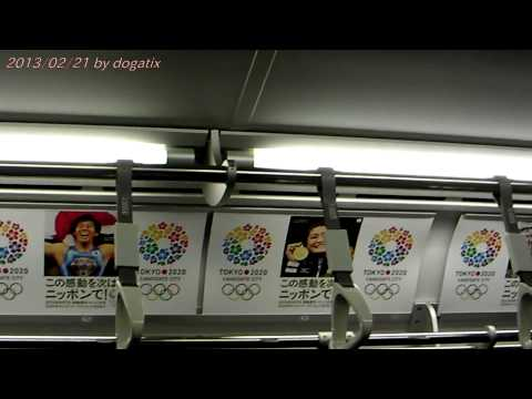 Japan Trip 2013 Olympic TOKYO 2020 CANDIDATE CITY Poster in Aoyama Subway Train 31