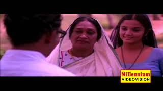 Naseema | Malayalam Full Movie | Mohanlal | Nithya | Mohanlal Evergreen Movie