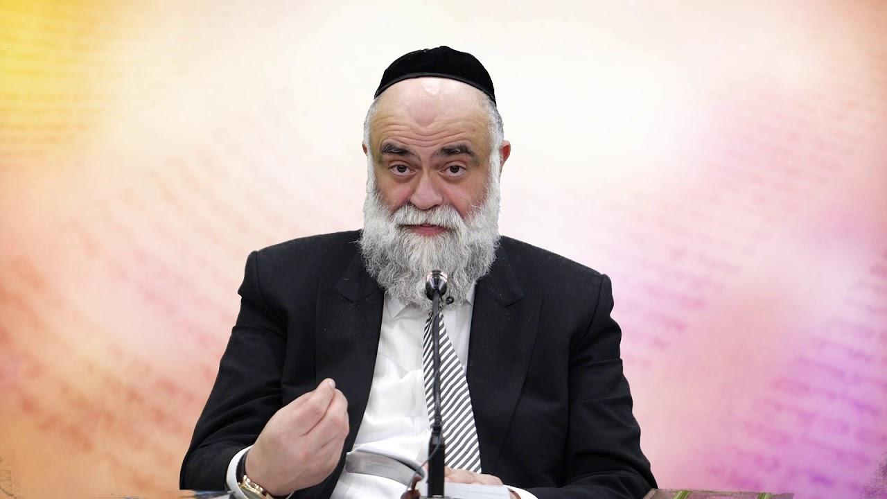 לטעום את החיים: שמע ישראל - הרב משה פינטו HD