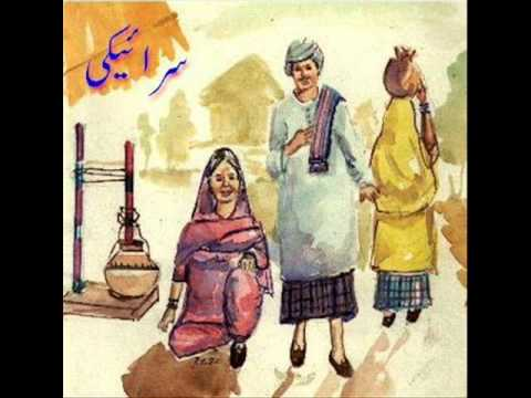 """sindhi saqafat essay in sindhi """"sindhi woman"""" by jon stallworthy is the poet's description of a sindhi woman and his appreciation for the way she endures the hardships and boundations of the conservative societies such as the middle-east, and india."""