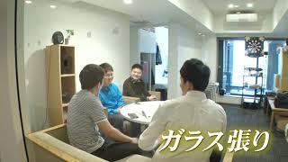 早稲田大学国際学生寮WISH MP3
