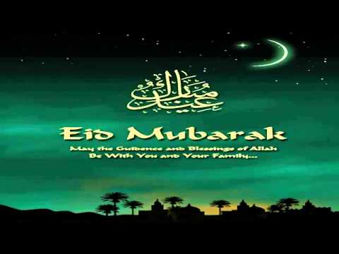 Taqabbal Allahu Minna Wa Minkum تقبل الله منا ومنك صالح