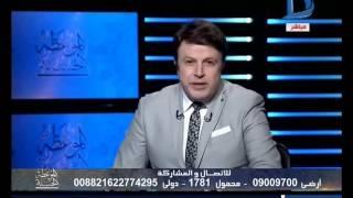 الموعظة الحسنة| حلقة فضل الاشهر الحرم مع الدكتور محمد وسام 12-8-2016