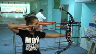 стрельба из лука. онлайн-урок. ответ Леше