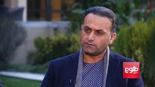 INTERVIEW With Former Afghan Envoy To India On Elections