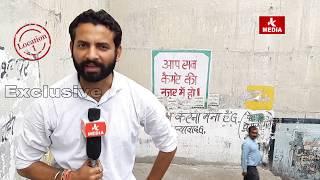 Sting Operation in Jammu || जम्मू की रातों का सच