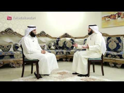 حلقة 27 مسافر مع القرآن 2 الشيخ فهد الكندري في الكويت Ep27 Traveler with the Quran Kuwait