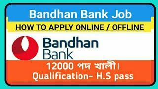Bandhan bank job    Job in assam -  ➡ by Assamese Funda
