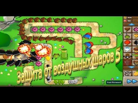 Игры защита башни - Игры онлайн
