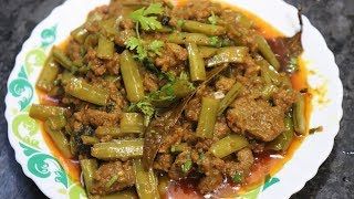 Guar ki Phali Keema Recipe | New and Delicious Recipe.
