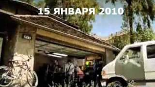 15 Января 2010 - Reel Big Fish