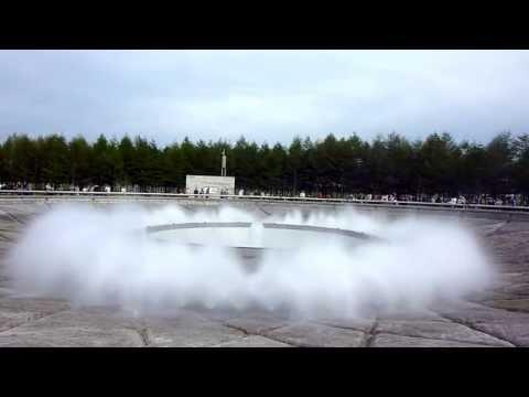 Sapporo Moerenuma-Park Fountain