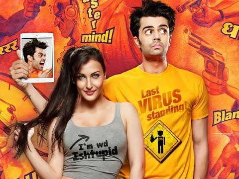 Tose Naina | Micky Virus | Arijit Singh | Instrumental